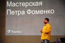 Лекция театроведа Игоря Овчинникова