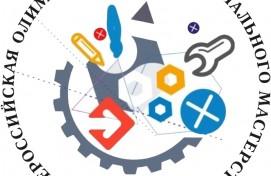 Профессиональные образовательные учреждения культуры и искусства республики примут участие в региональном этапе Всероссийской олимпиады СПО