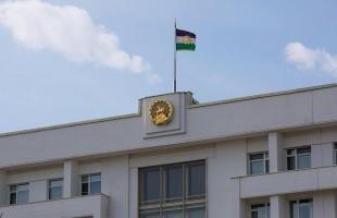 In Bashkortostan Foundation for the Preservation and Development of Bashkortostan was established