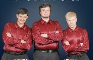 «Зауральское трио баянистов» представит концерт в Уфе
