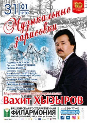 """Концерт """"Музыкальные зарисовки"""""""