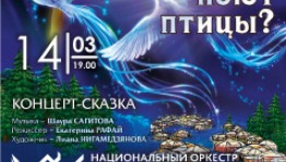 "In Ufa again will be shown the musical ""What the birds are singing?"""