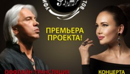 "In Ufa will be broadcast a unique program, ""Dmitry Hvorostovsky and Aida Garifullina"""