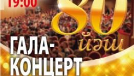 Башҡорт дәүләт филармонияһы «80 йыллыҡ роман» тип исемләнгән Гала-концерт менән ижад миҙгелен яба