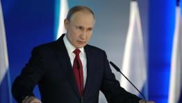 """Владимир Путин: """"Помещения, где располагаются детские школы искусств, нужно привести в порядок"""""""