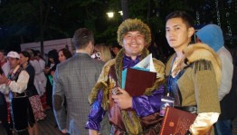 """In Ufa the International competition-festival of Turkic youth """"Ural mono-2018"""" started"""