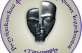В республике состоится фестиваль любительских театров «Тамаша»