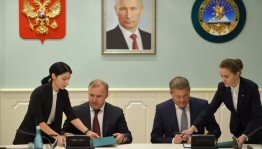 The official republican delegation led by the Head of Bashkortostan visited the Republic of Adygea