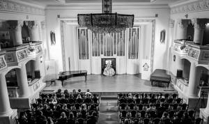 Концерт органной и камерной музыки пройдёт в Уфе