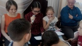 В Детской школе искусств г.Нефтекамск прошел час информации с элементами психологического тренинга «В гармонии с собой и миром»