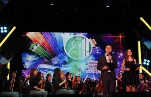В Уфе состоялась презентация Юношеской филармонии Республики Башкортостан