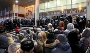 ВЦИОМ: Увеличилось количество россиян, поставивших твердую «четверку» состоянию отечественной культуры