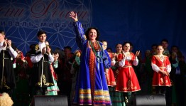 "The festival-marathon of Nadezhda Babkina ""Songs of Russia"" ended in the republic"