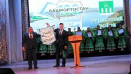 Шаранский район представил свои достижения на фестивале-марафоне «Страницы истории Башкортостана»