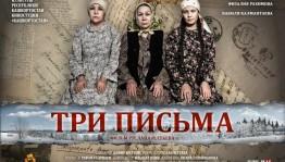 «Башҡортостан» киностудияһы төшөргән «Өс хат» фильмы Рәсәйҙең 100 ҡалаһында күрһәтеләсәк