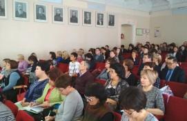 В Уфе прошла конференция-семинар для руководящих работников учреждений сферы культуры