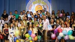 VI Всероссийский детский и юношеский конкурс-фестиваль джазовой музыки «Желтые ботинки» состоится в Уфе в очередной раз