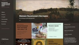 Welcome to the new site of M.V. Nesterov art museum!