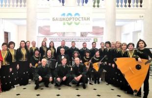 Республиканский фестиваль-конкурс башкирских хоров и вокальных ансамблей «Көҙгө һулыш» подвёл итоги