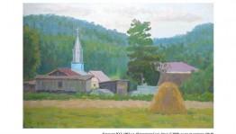 В галерее «Урал» открывается выставка живописи Юрия Батталова