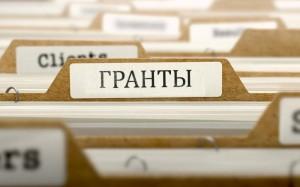 Объявлен старт приёма заявок на соискание гранта Главы Республики Башкортостан для поддержки творческих проектов театральных коллективов РБ