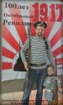 """Международная акция """"Ночь музеев"""" в Республике Башкортостан"""