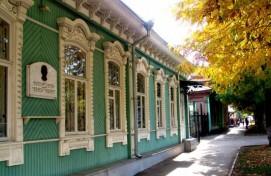 10 января: 70 лет со дня открытия Мемориального дома-музея Мажита Гафури в Уфе