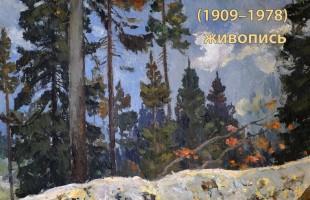 В музее им.М.Нестерова проходит выставка живописи заслуженнго художника БАССР Алексея Храмова