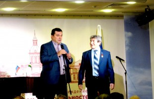 В Москве прошел юбилейный вечер юмориста Мар. Салима
