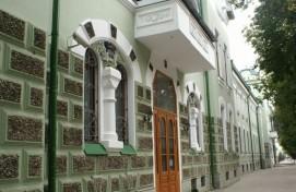 Национальный музей Республики Башкортостан вошел в Топ-3 лучших музеев истории и культуры России