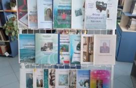 В Нефтекамске открылась выставка альманахов, приуроченная к 55-летнему юбилею города