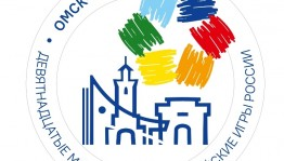 В Уфе пройдёт отборочный тур Дельфийских игр-2020