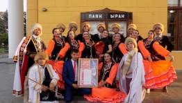 Республика Башкортостан приняла участие во Всероссийском фестивале тюркских народов