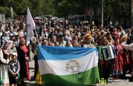 Башҡортостандың делегацияһы Екатеринбургта Һабантуйҙа ҡатнашты