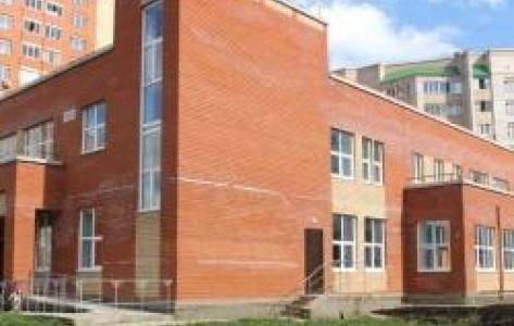 Детская школа искусств № 3 г. Уфы