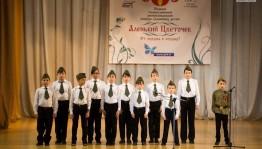 В Уфе проходит Первый республиканский телевизионный конкурс «Аленький цветочек»