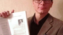 In Ufa released the debut literary composition of the famous musician Oleg Kasimov