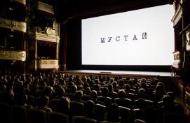 В московском Малом театре состоялась премьера документального фильма «Мустай»