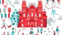 Продолжается прием работ на детский конкурс «Мы рисуем Историю»