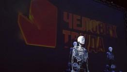 Уфимцы приняли участие в Третьем Российском фестивале кино и интернет-проектов «Человек труда»