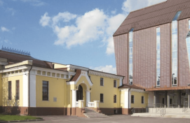 The next 2020 year the Bashkir State Nesterov Art museum will celebrate it's 100th Anniversary