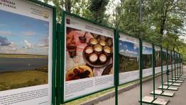 В Москве открылась фотовыставка, посвященная Башкортостану