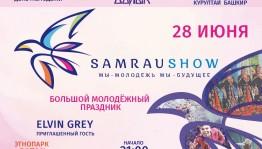 Өфөлә  V Бөтә донъя башҡортттары ҡоролтайы сиктәрендә «Самрау Шоу» фестивале үтәсәк
