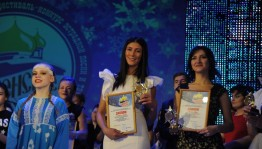 """The names of the winners of the festival """"Bitter cold-2017"""" became known"""