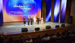 В Уфе прошел благотворительный концерт в честь Дня Победы при поддержке «Единой России»