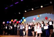 Церемония вручения дипломов стипендиатам Главы РБ