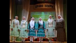 В Стерлибашевском районе пройдет Региональный конкурс исполнителей мунажат