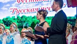 Состоялся отбор коллективов для участия в IV Открытом городском фестивале «Русская песня»