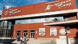 В рамках 100-летия Мустая Карима Национальный молодежный театр отправляется на гастроли