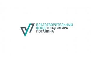 Фонд Владимира Потанина открыл прием заявок на конкурс «Искусный глагол»